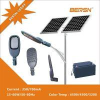 LED太阳能路灯工程 新农村建设照明路灯 30W/24V 专业厂家直销