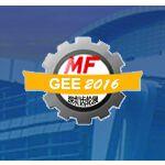 2016深圳国际齿轮传动及装备展览会