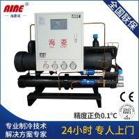 海菱HL开放式工业冷水机组