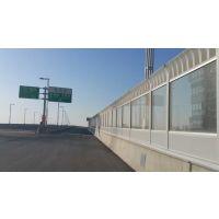 吉林大桥声屏障价格