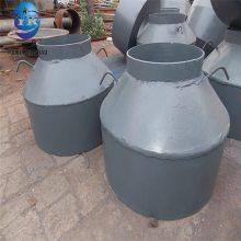 疏水盘 疏水收集器