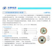 齐鲁电缆 矿物质绝缘电缆 阳谷 国标NG-ABTLY 1KV 4*25+1*16铜芯聚乙烯隔离套