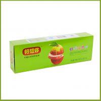 包装盒设计,包装盒印刷固定纸盒瓦楞坑纸彩盒定制