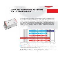 耦合去耦CDN CAN控制器局域网 IEC/EN61000-4-6抗扰度 耦合去耦CDN