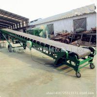 萍乡市袋装料用皮带输送机 600带宽废弃垃圾用皮带输送机