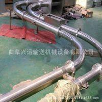 管链输送机生产厂家 新疆管链式粉体输送机 各种型号供应