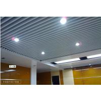 广州德普龙天花铝材质方通加工定制厂家报价