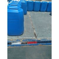 厂家供应酸性除垢除锈环保水处理清洗剂 金属工业油污清洗剂批发