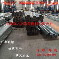 绍兴YXB75-230-690组合楼承板