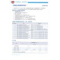 齐鲁电缆聚氯乙烯绝缘控制RVVP-300/300V6*1.0阳谷电线电缆