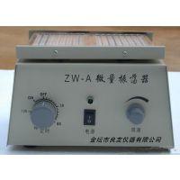 微量振荡器 AW-A1 振荡器 ZW-A/AW-A1微量振荡器