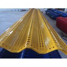 工地防风网 网球场防风网 安平抑尘板价格