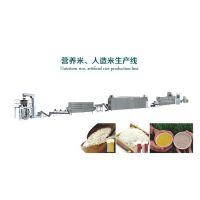 海福盛皮蛋瘦肉粥整箱速食早餐粥全套生产设备美腾机械