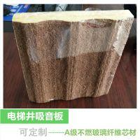 600*1200凹凸型玻璃棉吸音棉河北厂家供应