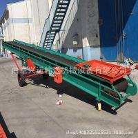 粮袋上车用皮带输送机 15米长护栏型沙子用皮带输送机