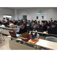 2020年宁波奥咨博精益六西格玛绿带黑带控制阶段网络培训