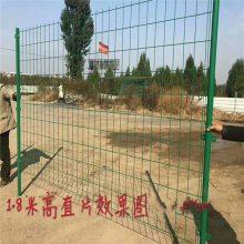 场地隔离网 网球场隔离网 围墙护栏报价