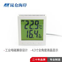 JWST-20W1-A1多少钱一台 北京昆仑海岸温湿度变送器JWST-20W1-A1现货