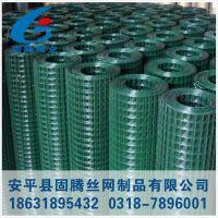 绿色电焊网 排阻焊接网 果园铁丝网