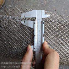 304不锈钢钢板网生产厂家 安平县不锈钢钢板网厂 加厚加宽