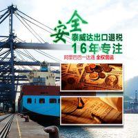 珠三角出口到澳大利亚新西兰木制品竹制品消毒熏蒸服务
