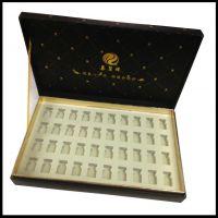 厂家供应天地盖 礼品盒定做 书型盒设计 礼品包装盒设计 化妆品包装盒定制