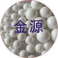 浙江湖州氧化锆珠磨料报价,浙江锆球抛光石生产商,表面抛光专用研磨石