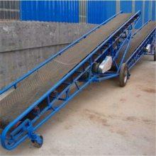 500宽槽型皮带输送机 淮南市人字纹皮带输送机 兴运生产厂家
