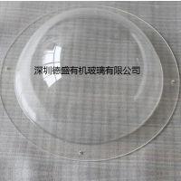 深圳德盛亚克力半球罩有机玻璃防尘罩 半圆形透明灯罩 半圆球展示罩