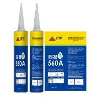 低模量聚氨酯密封膠(同揚560)