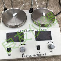 多头封闭式搅拌器 HJ-2A双头数显磁力搅拌器 磁力恒温搅拌器