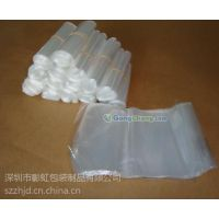 山东彰虹POF收缩膜厂家 对折膜 POF热缩袋 交联膜 手机专用包装膜 塑料包装材料