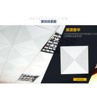 600x1200工程白色铝扣板,德州牛仔冲孔吸音铝方板