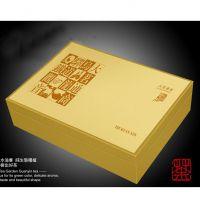 深圳精装盒定做 硬纸板天地盖盒定做 精装翻盖茶叶包装盒定制
