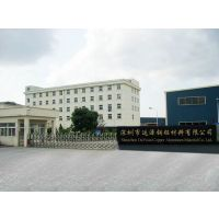 深圳市达源铜铝材料有限公司