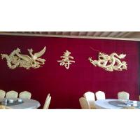 婚庆大堂龙凤双喜挂件玻璃钢雕塑 深圳酒店餐厅大厅装饰浮雕