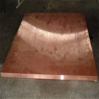 c15760氧化铝铜板 点焊弥散铜板