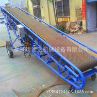 扬中市纸箱装车皮带输送机 折叠式轻型皮带输送机
