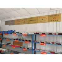 上海YX51-200-600缩口楼承板哪里有