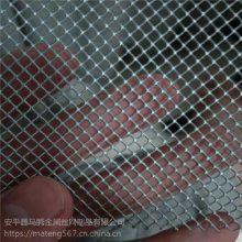 304材质钢板网 不锈钢钢板网生产厂家 菱型