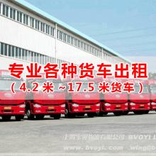 龙岗坪地到江苏扬州货运专线物流公司《天天发车》