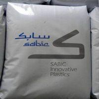 美国沙伯PEEK润滑LX97024 compound玻纤增强