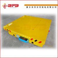 KPX-50T蓄电池供电式轨道平车 车间物料转运输电动轨道车 无线遥控控制