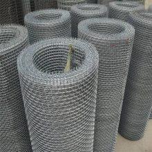 小轧花网厂 包边轧花网 金属丝编织网