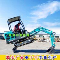 1.5吨的小型挖掘机多少钱一台 微型挖掘机价格 迷你小挖机