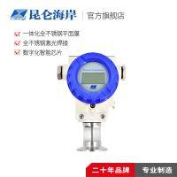 无锡昆仑海岸JYB-KO-WP系列卫生型压力液位变送器昆仑海岸压力传感器粘稠介质适用