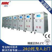 供应3P-200P各型号低温冷水机组