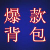 湖南省狼塔旅行用品有限公司