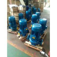 XBD-HY恒压切线消防泵XBD5/50-HY厂价优质产品直销。