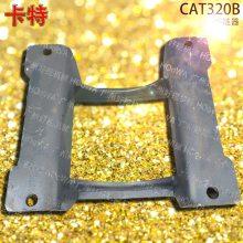 卡特CAT320B钩机原装款护链器 阳山卡特钩机320护链器配件